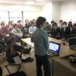 社内勉強会:ドイツゲーム/オンラインゲームの課金