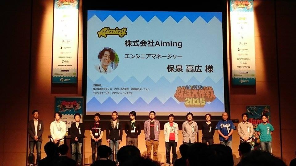 ゲームクリエイター就職大作戦に参加しました!