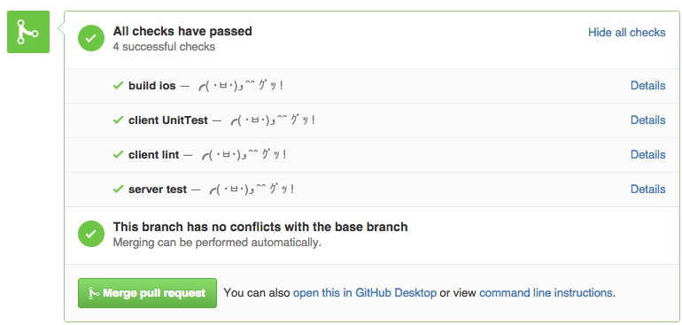 github how to delete a commit