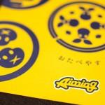 RubyKaigi 2016 に Bento Sponsor として協賛いたします