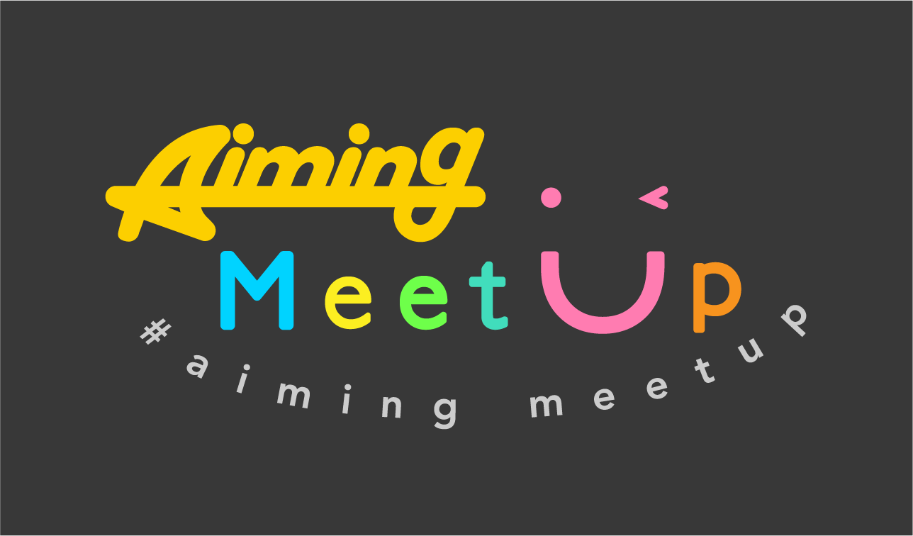 Aiming Meetup #1 ゲームグラフィックス編 開催レポート