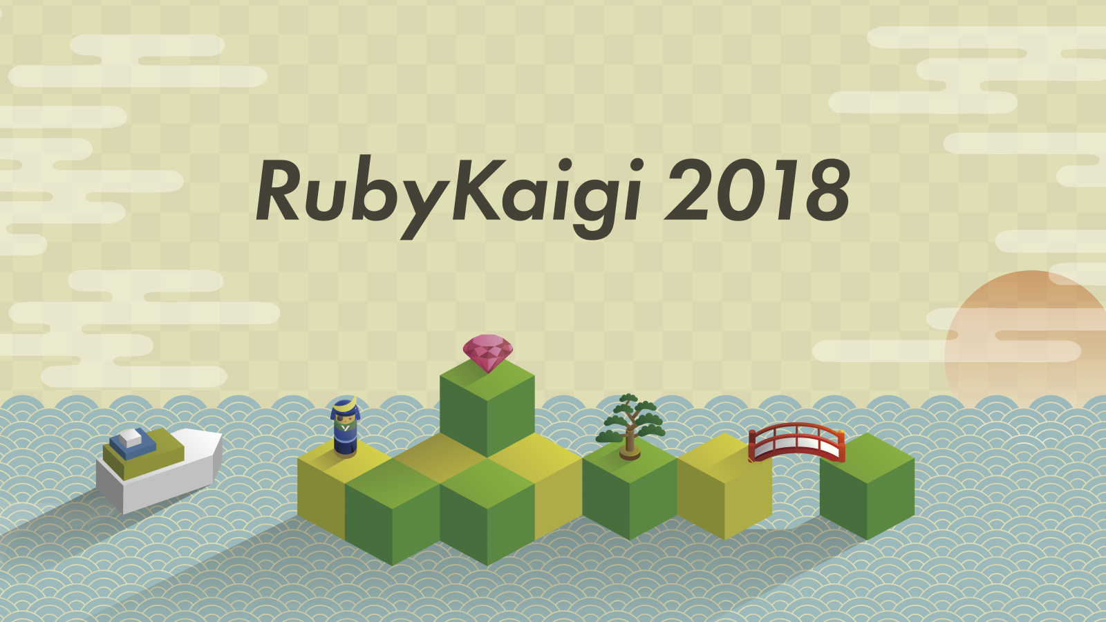 RubyKaigi 2018 に Gold Sponsor として協賛します & 仙台のおみやげの話