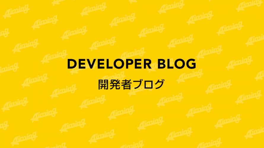 Rails 3.2 リリースノートを翻訳してみました