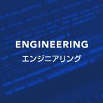 モバイルデザインパターンとゲームUI