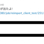 Unity reimport 差分警察24時