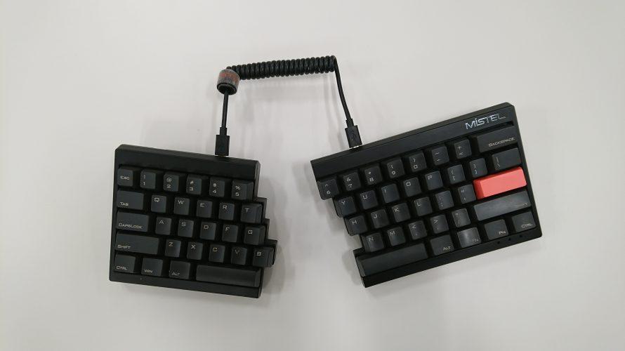 とあるPJのキーボード紹介